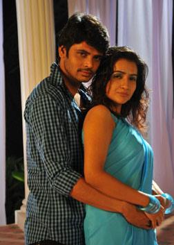 Needa (telugu) - cast, music, director, release date