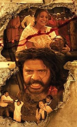 Neti Vijethalu (telugu) - cast, music, director, release date