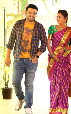 Oorantha Anukuntunnaru (telugu) - cast, music, director, release date