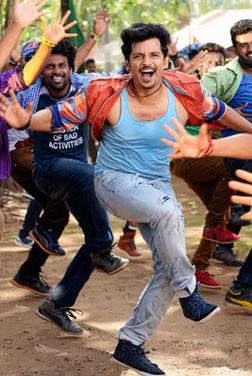 Pokiri Raja (telugu) - cast, music, director, release date