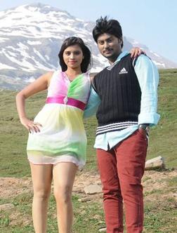 Prema Ledani (telugu) - cast, music, director, release date