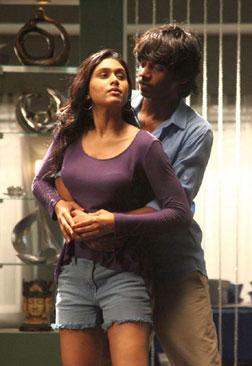 Preminchali (telugu) - cast, music, director, release date