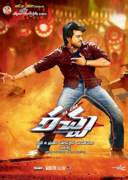 Racha (telugu) reviews