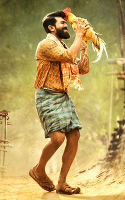 Rangasthalam (telugu) - show timings, theatres list