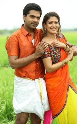 Saraahsudu (telugu) - cast, music, director, release date