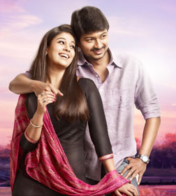 Seenugadi Love Story (telugu) - cast, music, director, release date