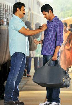 Seetamma Vakitlo Sirimalle Chettu (telugu) reviews