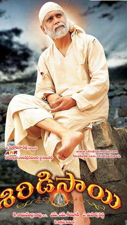 Shirdi Sai (telugu) - cast, music, director, release date