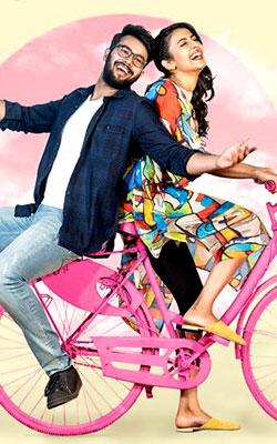 Suryakantham (telugu) - cast, music, director, release date