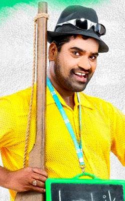 Thupaki Ramudu (telugu) - show timings, theatres list