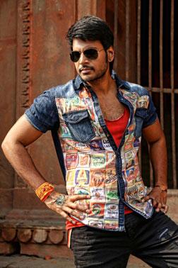 Tiger (Telugu) (telugu) - cast, music, director, release date