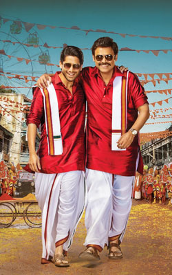 Venky Mama (telugu) - show timings, theatres list