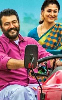 Viswasam (telugu) - cast, music, director, release date