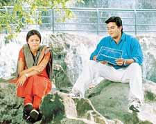 Paravasam (telugu) - cast, music, director, release date