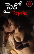 Psycho (Telugu) (telugu) reviews