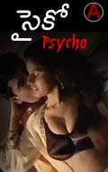 Psycho (Telugu)