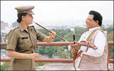 Sambhavi IPS