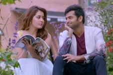 Shivam (Telugu)