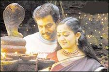 Sivapuram (telugu) - cast, music, director, release date