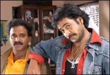 State Rowdy - Veedikantha Scene Ledu (telugu) - cast, music, director, release date